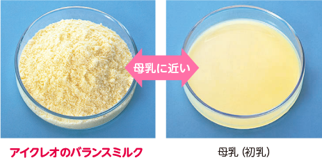 ICREO Balance Milk has the same shade of yellow as breast milk, particularly colostrum.